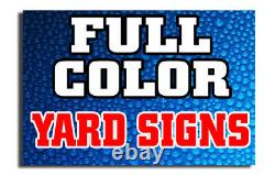 (QTY 10) 18 x 24 FULL COLOR Double Sided Custom Yard Sign with H-stakes