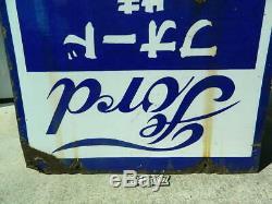 VINTAGE JAPANESE FORD MOTOR CO PORCELIN SHIELD SIGN DOUBLE SIDED 34 x 24 JAPAN