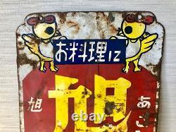 Vintage Japanese Enamel Sign For Cooking Asahi Taste Double side Neon Bar Beer