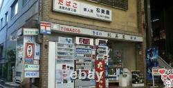 Vintage Japanese Enamel Tobacco Sign Double Sided Patina Hiragana Beer Kanji