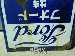 Cru Japanese Ford Motor Co Porcelin Shield Sign Double Face 34 X 24 Japon