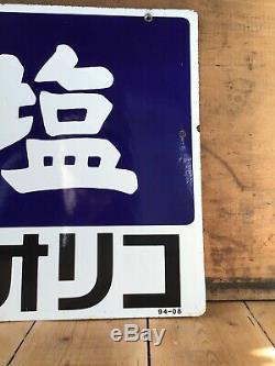 Japonais Vintage Sel Double Face Émail Publicité Inscription Antique Connexion