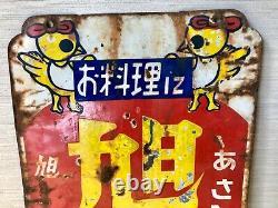 Vieille Enseigne En Émanel Japonais Pour La Cuisine Asahi Taste Double Face Neon Bar Beer